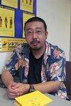 Nakamura Yoshihiro