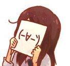 avatar de Aimer