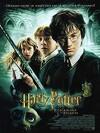 Harry Potter, Épisode 2 : Harry Potter et la chambre des secrets