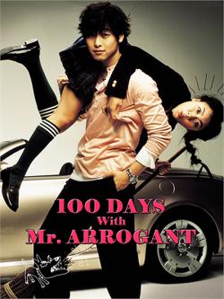 Couverture de 100 jours avec Mr Arrogant