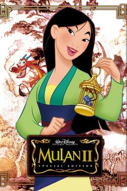 Couverture de Mulan, Épisode 2 : La mission de l'empereur