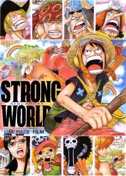 Couverture de One Piece Film 10 : Strong World