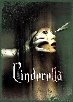 Couverture de Cinderella, la malédiction du scalpel