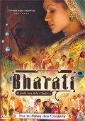 Bharati il était une fois l'Inde...