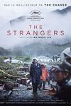 couverture The strangers
