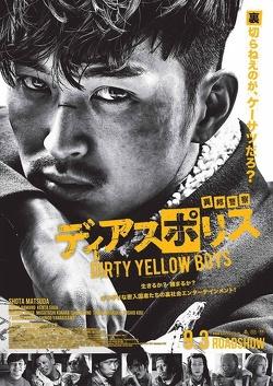 Couverture de Dias Police: Dirty Yellow Boys