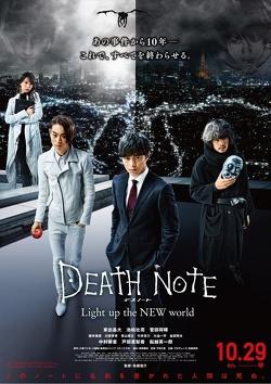 Couverture de Death Note 2016