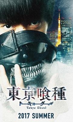 Couverture de Tokyo Ghoul