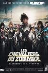 couverture Les Chevaliers Du Zodiaque : La légende Du Sanctuaire