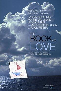 Couverture de The book of love