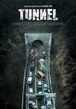 Couverture de The Tunnel