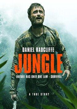 Couverture de Jungle