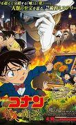 Dédective Conan 19: Les tournesols des flammes infernales