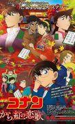 Détective Conan 21: Crimson Love Letter