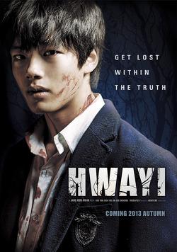 Couverture de Hwayi : A monster boy