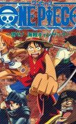 One Piece OAV1 : Vaincons-le ! Le pirate Ganzack
