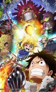 One piece SP11 : Heart of Gold