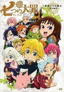 Couverture de Nanatsu no Taizai (The Seven Deadly Sins) OAV 2