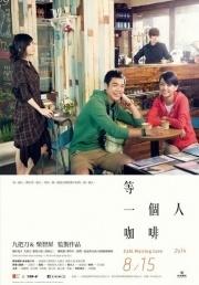 Couverture de Cafe Waiting Love