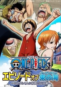 Couverture de One piece SP12 : Épisode d'East Blue : La grande aventure de Luffy et de ses 4 compagnons