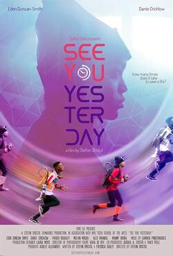 Couverture de See you yesterday