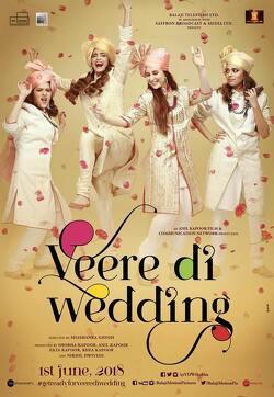 Couverture de Veere di wedding