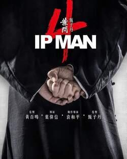 Couverture de Ip Man 4