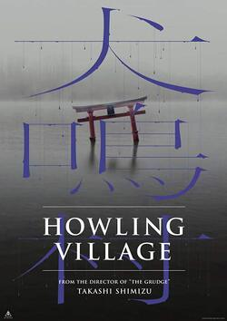 Couverture de Howling Village