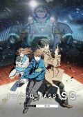 Psycho-Pass : Sinners of the system 1