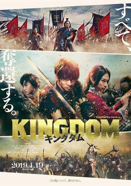 Couverture du livre : Kingdom