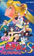 Sailor Moon S, le film