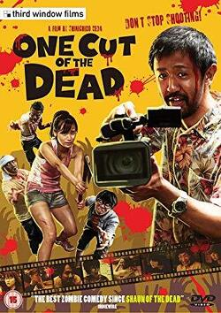 Couverture de One Cut of the Dead