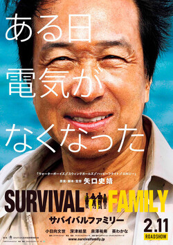 Couverture de Survival Family