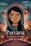 couverture Parvana, une enfance en Afghanistan