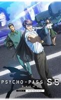 Psycho-Pass : Sinners of the system 2