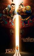 The guardians brothers