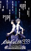 Evangelion 3.33 : You Can (Not) Redo