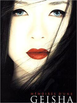 Couverture de Mémoires d'une Geisha