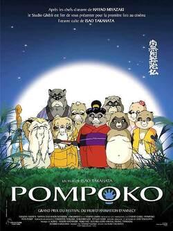Couverture de Pompoko
