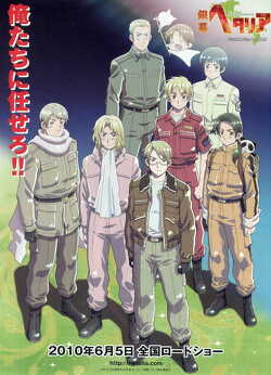 Couverture de Hetalia : Axis Power : Paint it, White