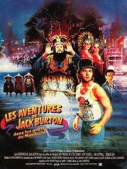 Couverture de Les aventures de Jack Burton dans les griffes du mandarin