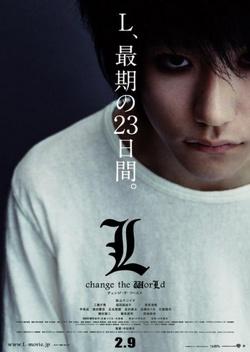 Couverture de Death Note, Épisode 3 : L change the world