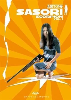 Couverture de La Femme Scorpion