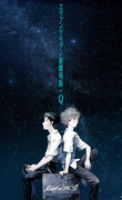 Evangelion 3.0 : You Can (Not) Redo