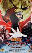 Naruto Shippuden: Blood Prison