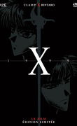 X-1999, le Film