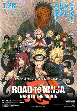 Couverture de Naruto Shippuden: Road to Ninja