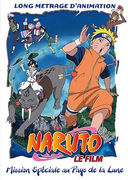 Couverture du livre : Naruto: Mission spéciale au pays de la Lune