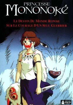 Couverture de Princesse Mononoké