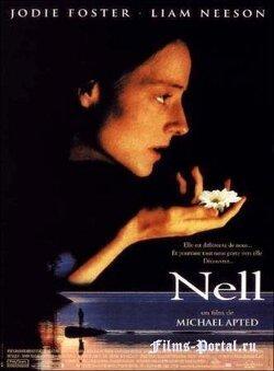 Couverture de Nell